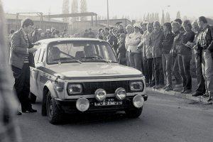 Wartburg 353 bei der Messe-Rallye in Leipzig, ca.1979